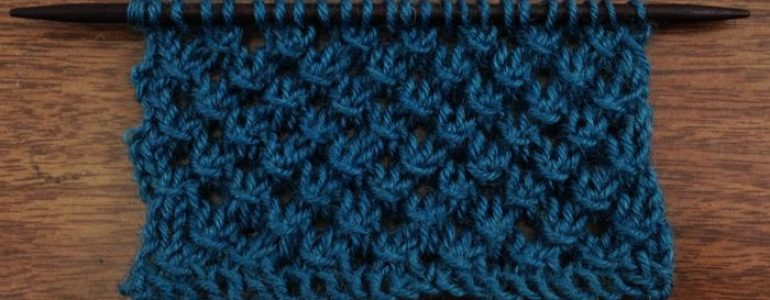 Example of the Knotted Openwork Stitch